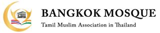 Bangkok Mosque