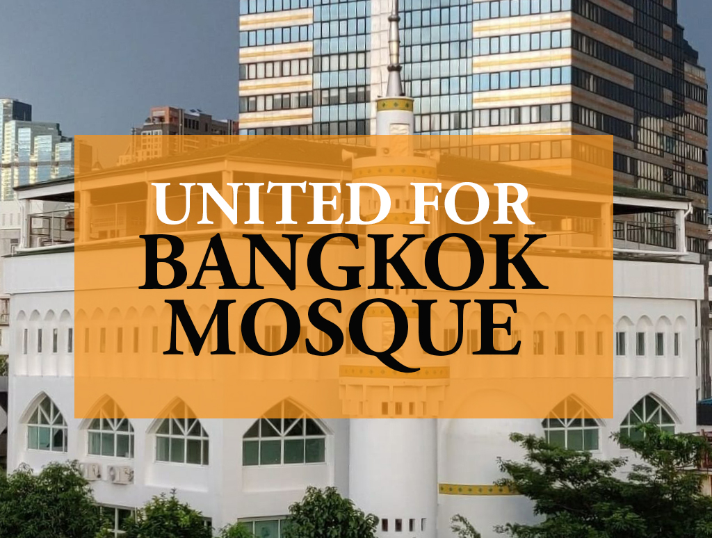 bangkok-mosque-united